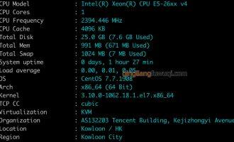 腾讯云轻量应用服务器香港节点性能评测(cn2线路/磁盘IO/CPU内存配置)