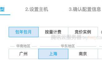 腾讯云服务器计费模式选择建议(包年包月/按量计费/竞价实例)